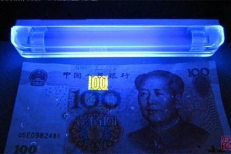 紫外验钞机.jpg